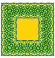 ornament kvadrat 2 380 vector image vector image