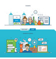 business planning students and learning vector image vector image