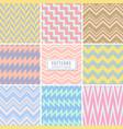 cute wedding pink seamless patterns vector image vector image