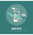Dental office banner vector image vector image