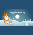 saint nicholas is coming to town - winter scene vector image