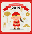 chinese new year design elements card vector image vector image