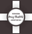 merry christmas dark color background vector image vector image