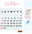october 2016 kids vector image vector image