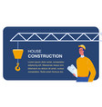 house construction web banner template vector image vector image