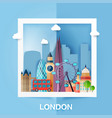 london skyline and landscape buildings the vector image vector image