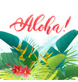 summer tropical sale design with exotic palm vector image