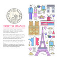 country france travel vacation guide of goods vector image vector image