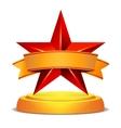 Gold Star Award Shiny Modern vector image vector image