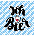 ich liebe bier i love beer traditional german vector image