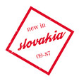 new in slovakia rubber stamp vector image vector image