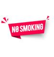 no smoking label modern web banner element vector image