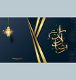 ramadan kareem arabic calligraphy background vector image vector image
