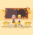 back to school cartoon two vector image
