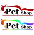 pet shop sign or banner vector image