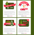 set of christmas sale hot price 50 off posters vector image vector image