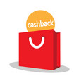 shopping bag with the sign of the cashback vector image vector image