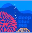 ocean decorative flat underwater sea vector image vector image