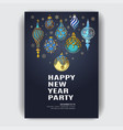 sketch - greeting cards and vector image vector image