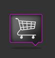 black shopping cart vector image