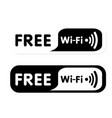 free wifi icon black and white style image vector image