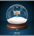 snow globe on blue background merry christmas vector image