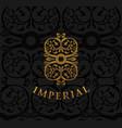 vintage emblem flourishes crest calligraphic vector image vector image