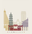 zhongshan skyline poster vector image vector image