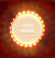 abstract circle light banner vector image vector image