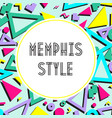 retro vintage 80s or 90s fashion style abstract vector image vector image