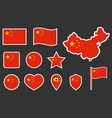 chinese flag symbols set china national flag vector image vector image