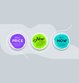 colorful label brush stroke paper vector image vector image