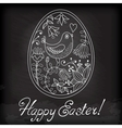 easter egg drawn hand vector image vector image