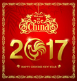 Happy Chinese new year rooster concept vector image vector image