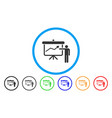 project presentation rounded icon vector image vector image