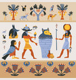 ancient egyptian vector image vector image