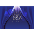 Arabic Islamic calligraphy of text Eid Mubarak on vector image vector image