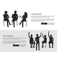 team training people black silhouettes sit chairs vector image vector image
