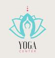 yoga center logo vector image