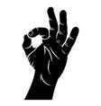 hand silhouette 005 vector image
