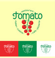logo tomato italian cuisine restaurant vector image