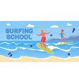 surfing school banner with happy surfers vector image