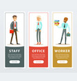 vertical banners set with office staff man vector image