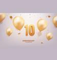 10th anniversary celebration vector image