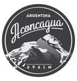 aconcagua in andes argentina outdoor adventure vector image vector image