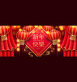 card design for 2019 chinese new year vector image vector image