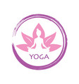 lotus yoga zen logo template d vector image