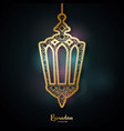 Ramadan kareem glowing lantern on a religious
