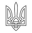 retro coat arms ukraine trident great design vector image