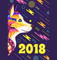 2018 new year poster stylish vector image vector image